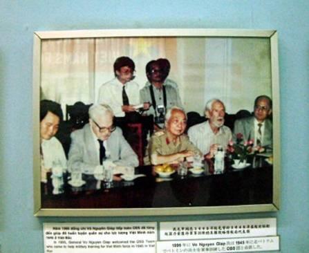 party met congressmen veterans delegation innbsp vietnam nbspjuly 15-18 1993